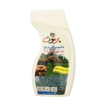 شامپو مو پرمون مدل سبوس برنج حجم 250 میلی لیتر