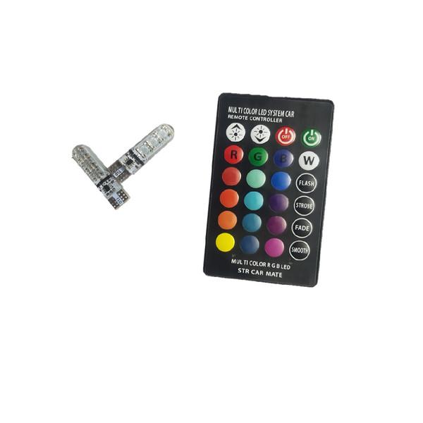 لامپ ال ای دی لنزو مدل کنترل دار Multi Color