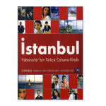 کتاب Istanbul A1 اثر جمعی از نویسندگان انتشارات هدف نوین