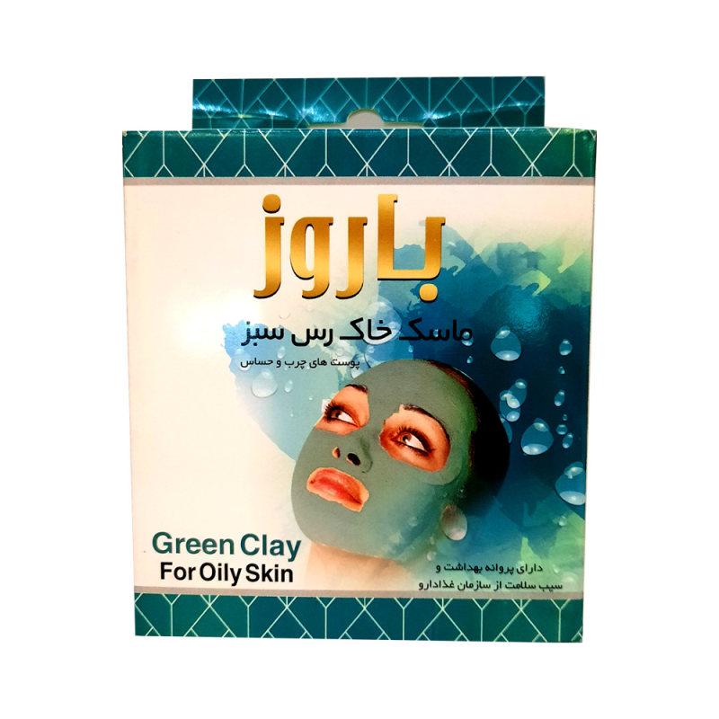 ماسک صورت باروز مدل خاک رس سبز وزن 100 گرم