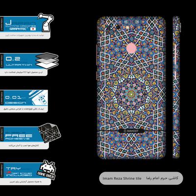 برچسب پوششی ماهوت مدل Imam-Reza Shrine-Tile-FullSkin  مناسب برای گوشی موبایل شیائومی Redmi 6