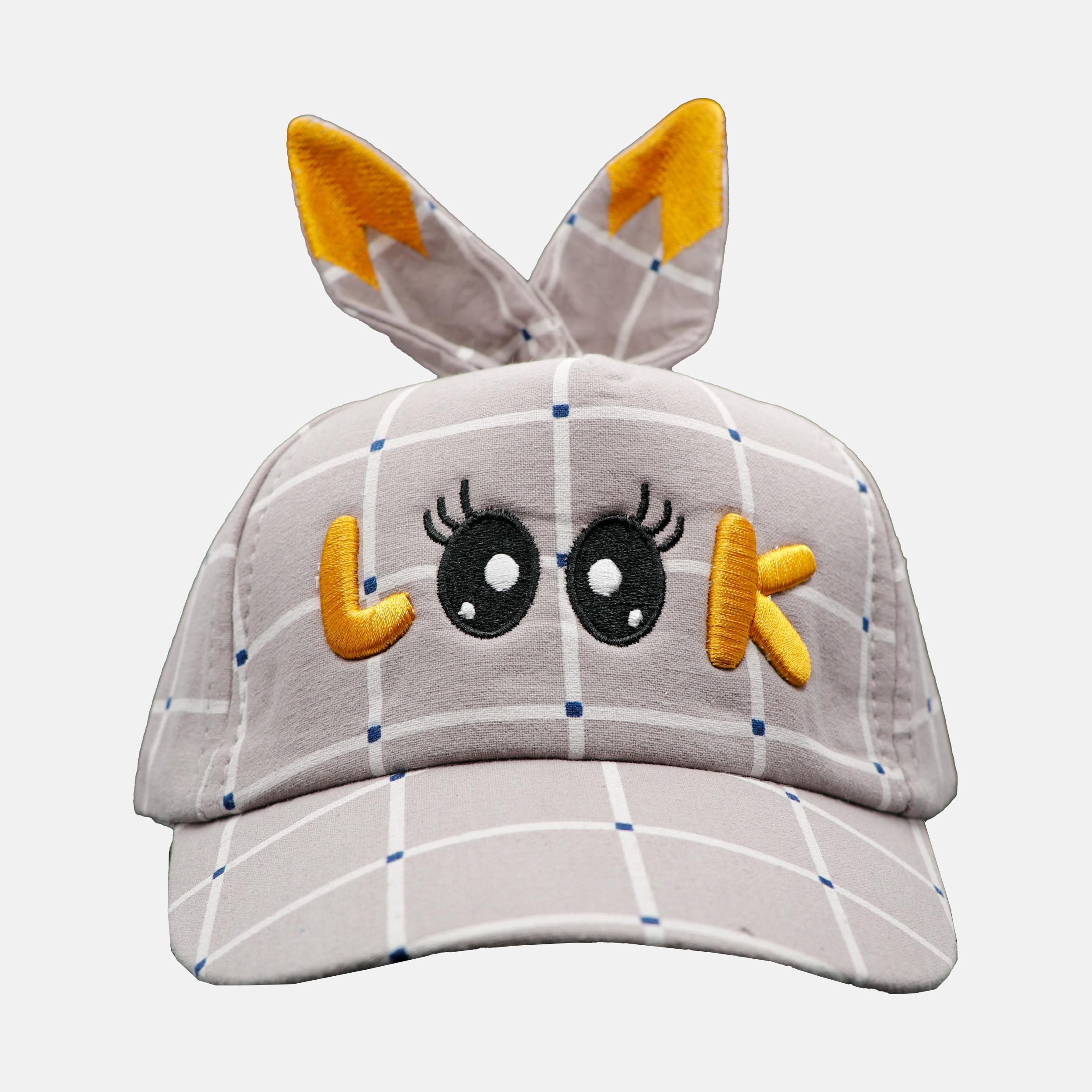 کلاه کپ بچگانه طرح LOOK رنگ خاکی