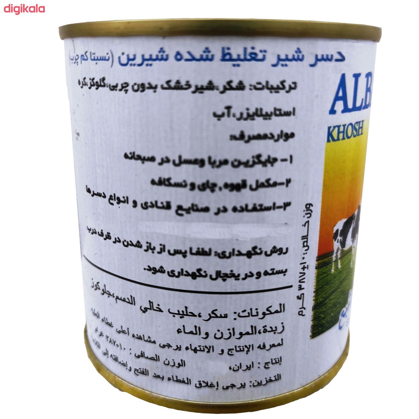 دسر شیر تغلیظ شده شیرین البحر - 387 گرم main 1 3
