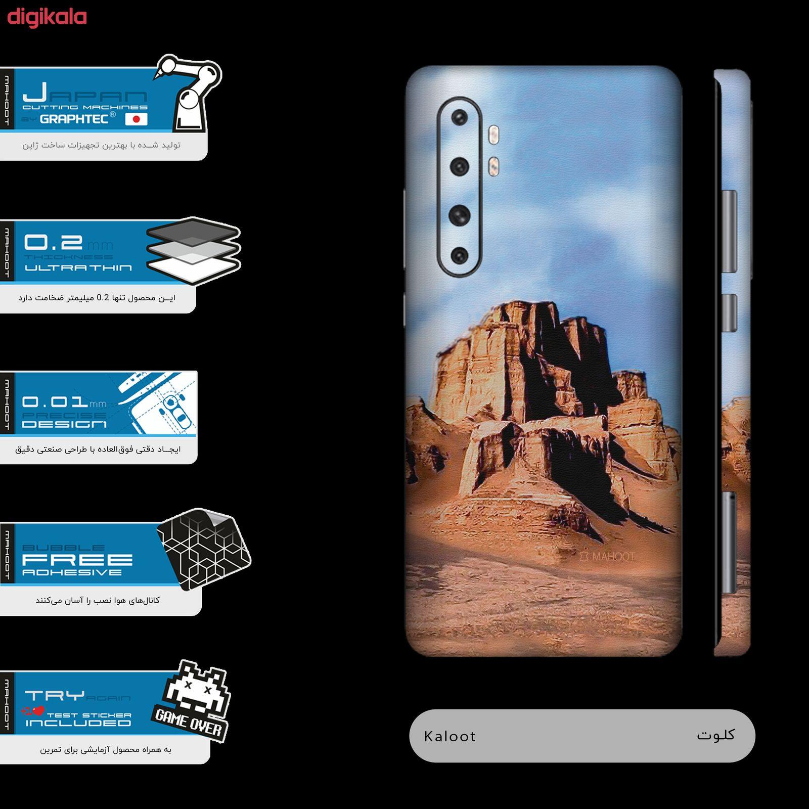 برچسب پوششی ماهوت مدل Kaloot-FullSkin مناسب برای گوشی موبایل شیائومی  MI Note 10 Lite