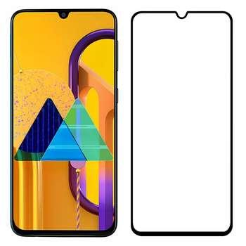 محافظ صفحه نمایش مدل FCG مناسب برای گوشی موبایل سامسونگ Galaxy M30s