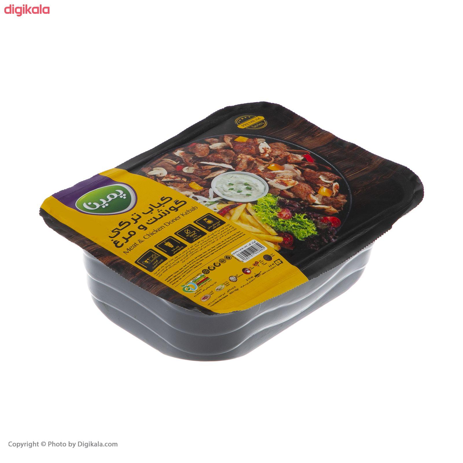 جوجه کباب ترکی گوشت و مرغ پمینا مقدار 400 گرم main 1 5