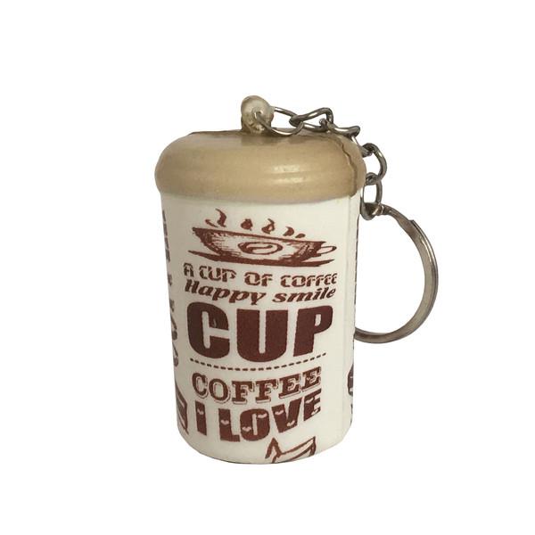 ابزار شوخی مدل لیوان قهوه کد 89