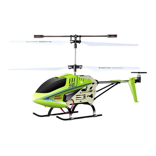 هلیکوپتر بازی کنترلی سیما مدل s8 2020
