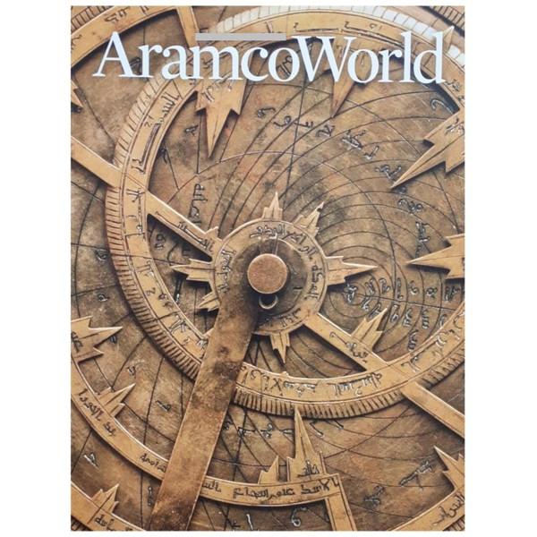 مجله جهان آرامکو ژوئن 2019
