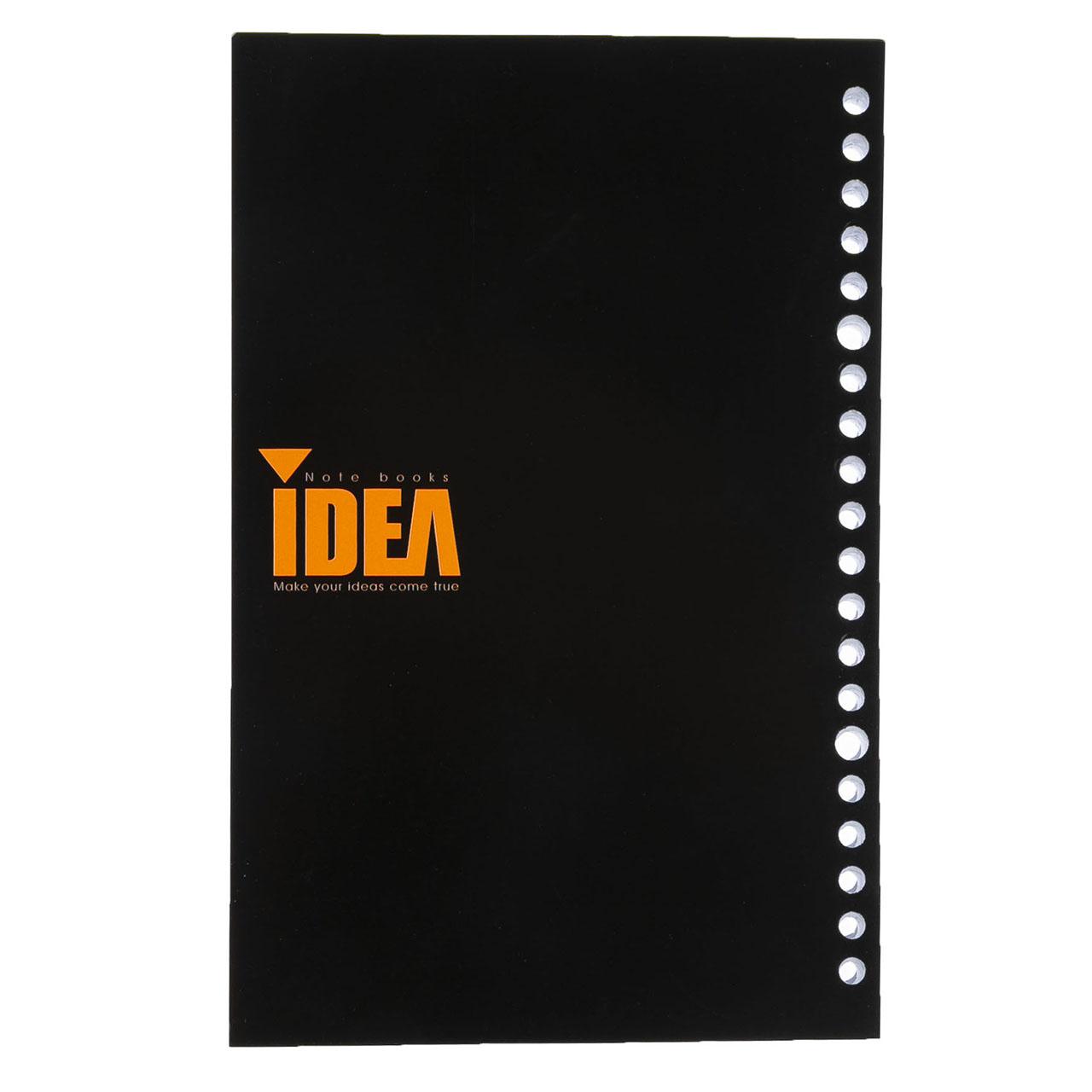 کاغذ کلاسور ایده کد 00306