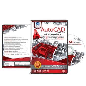 مجموعه نرم افزاری Autocad Collection نشر پارس