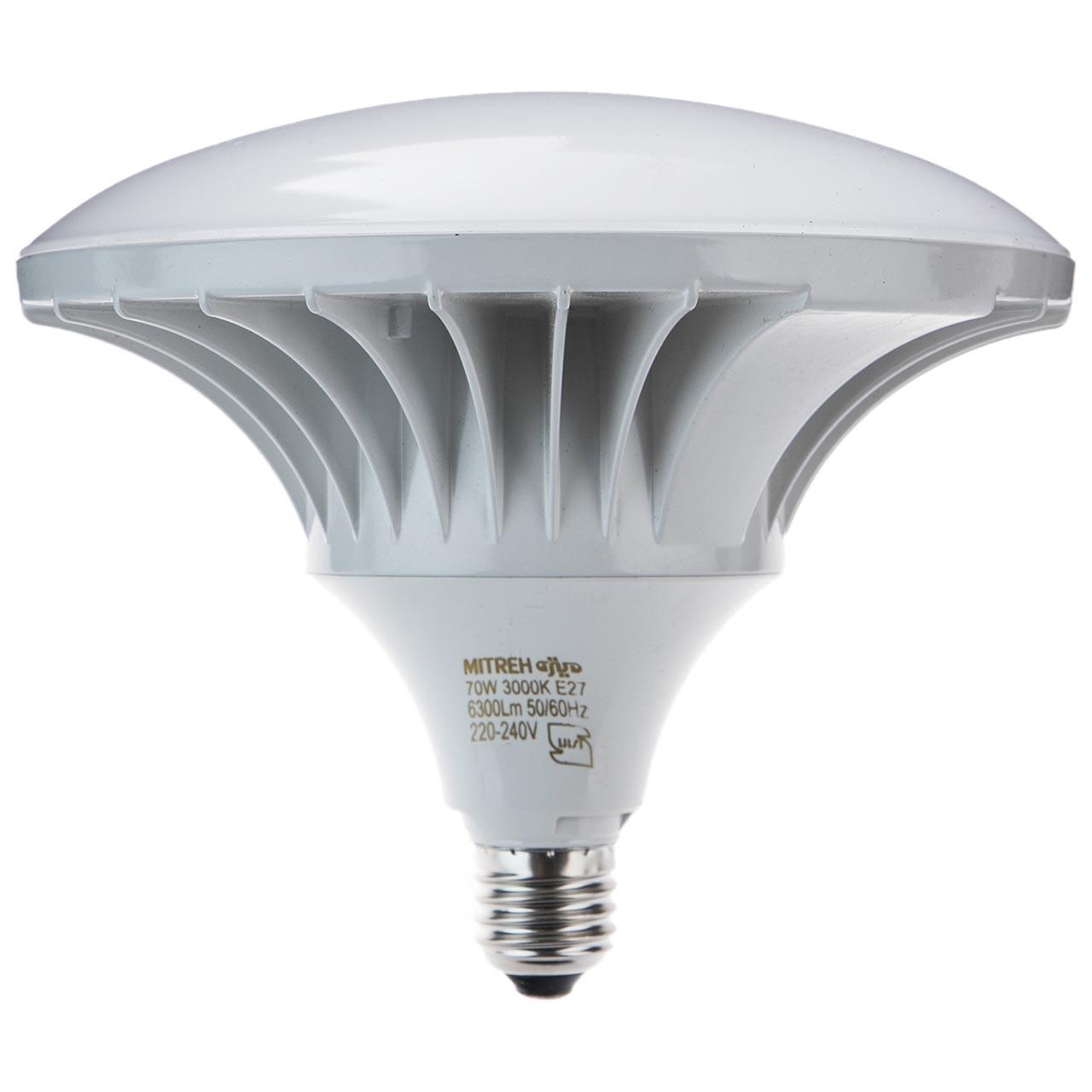 لامپ ال اي دي 70 وات ميتره مدل mashroom70 پايه E27