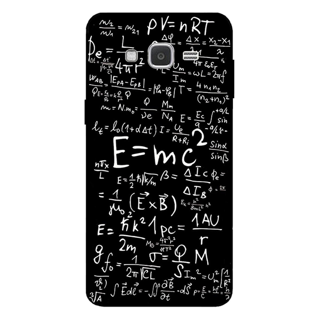 کاور کی اچ مدل 6297 مناسب برای گوشی موبایل سامسونگ گلکسی  J5 2015