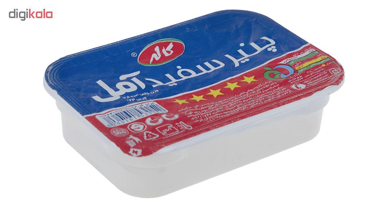 پنیر سفید آمل کاله مقدار 200 گرم main 1 1