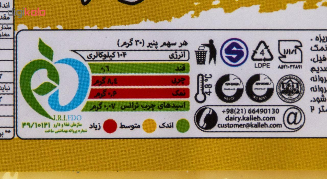 پنیر گودا کاله مقدار 250 گرم main 1 3