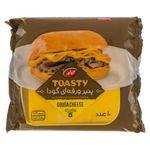 پنیر ورقه ای گودا کاله - 180 گرم