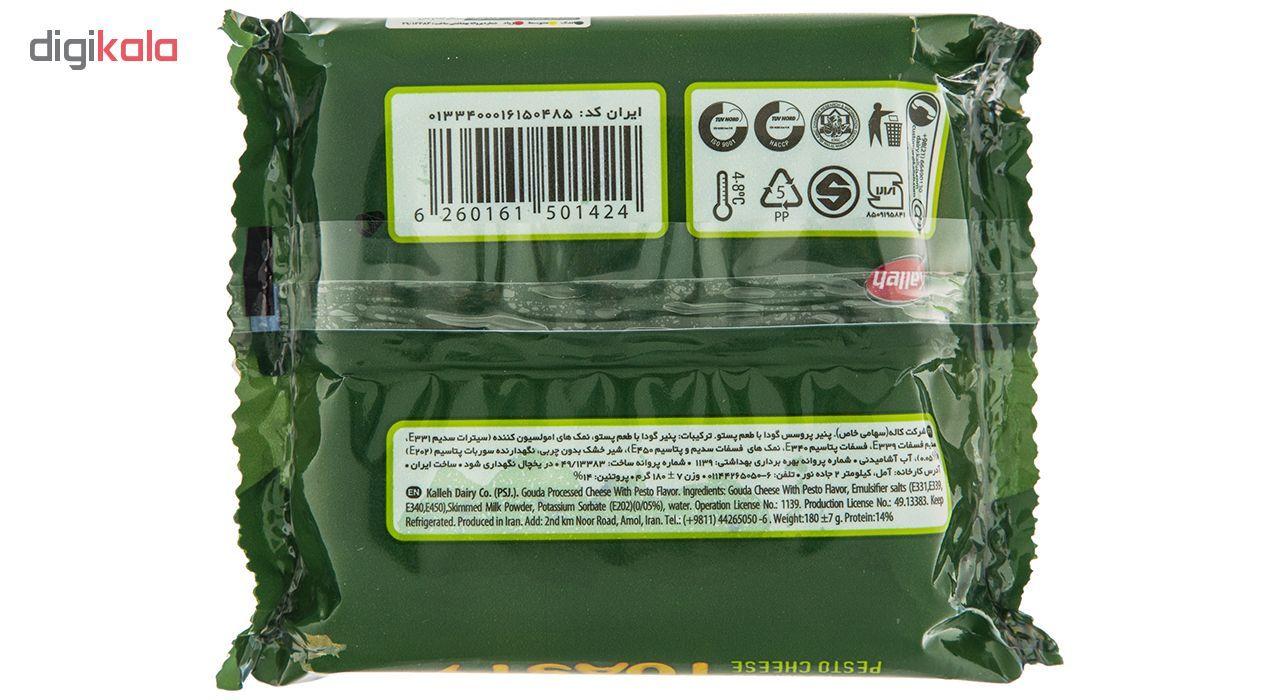 پنیر ورقه ای پستو کاله مقدار 180 گرم main 1 2