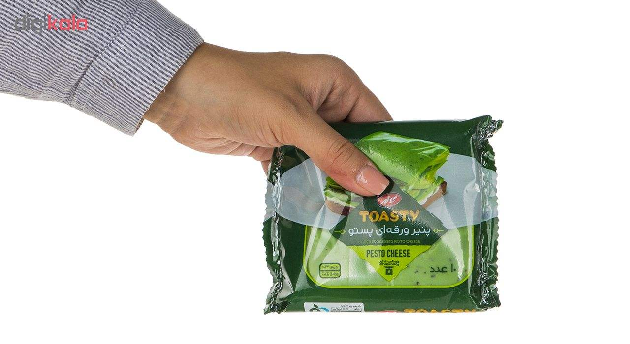 پنیر ورقه ای پستو کاله مقدار 180 گرم main 1 3