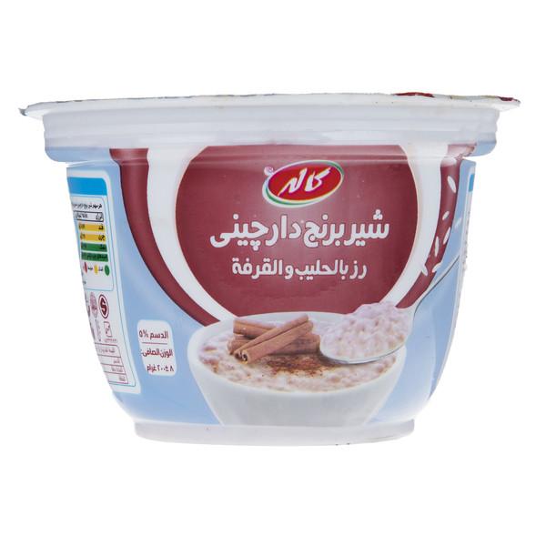 شیر برنج دارچینی کاله مقدار 200 گرم