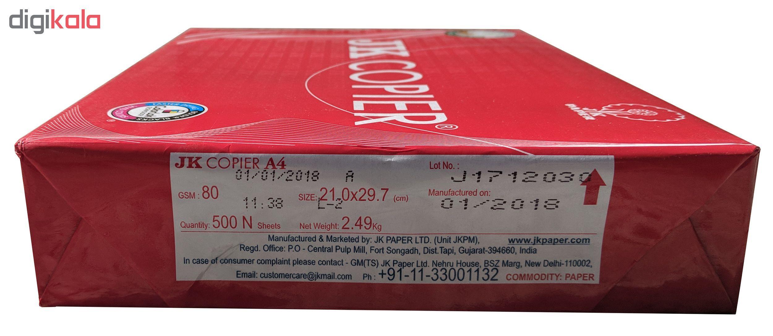 کاغذ A4 جی کی بسته 500 عددی main 1 2