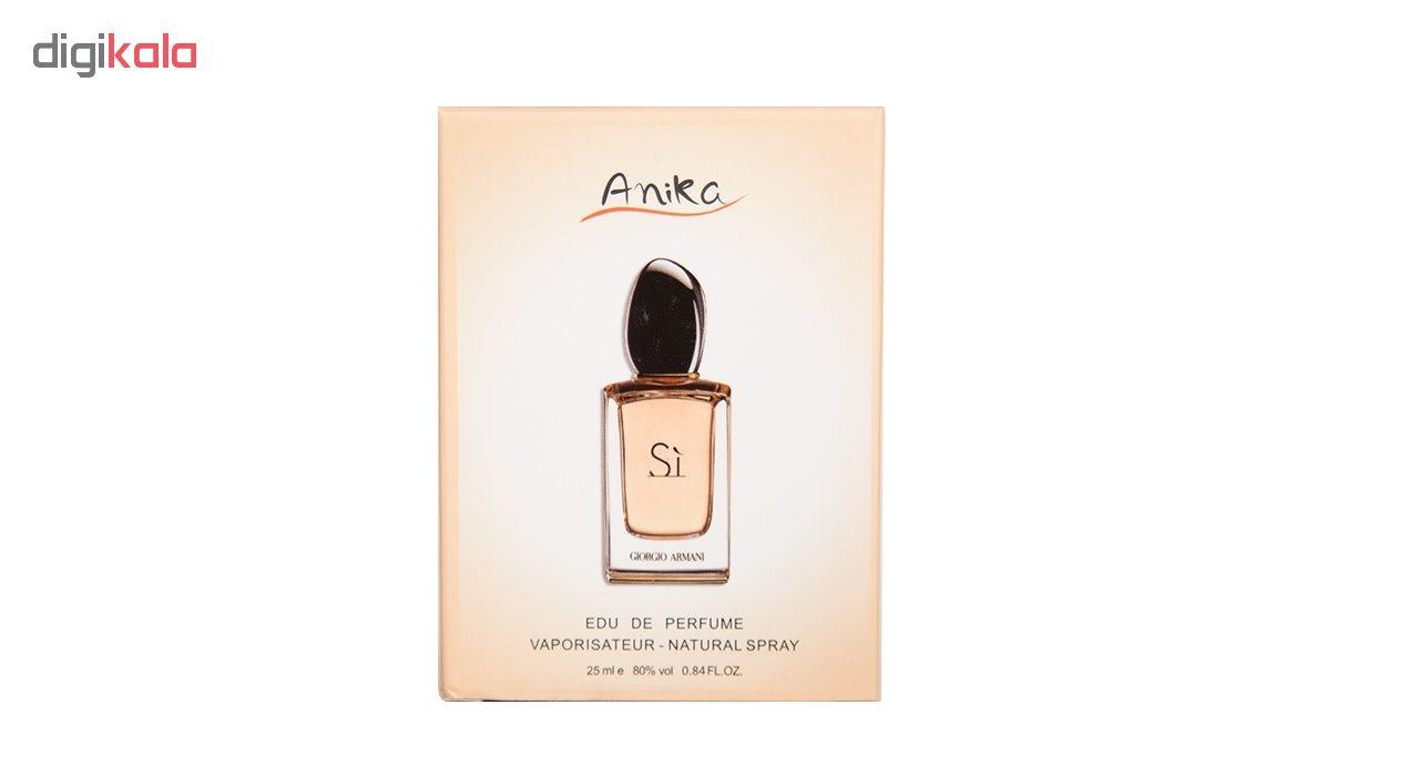 خرید اینترنتی عطر جیبی زنانه آنیکا مدل Giorgio Armani شماره 107حجم 25 میلی لیتر اورجینال