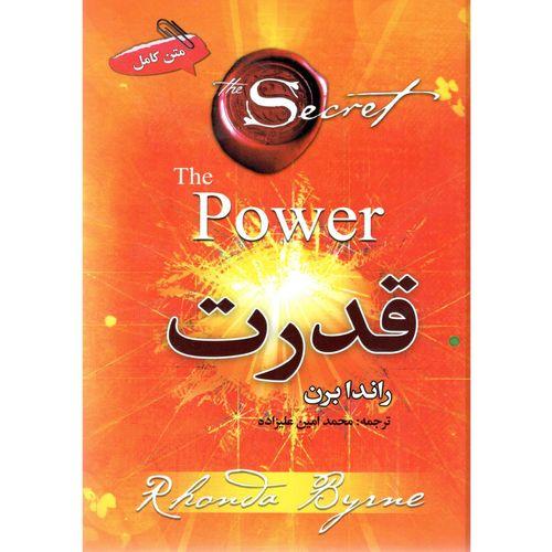 کتاب قدرت اثر راندا برن