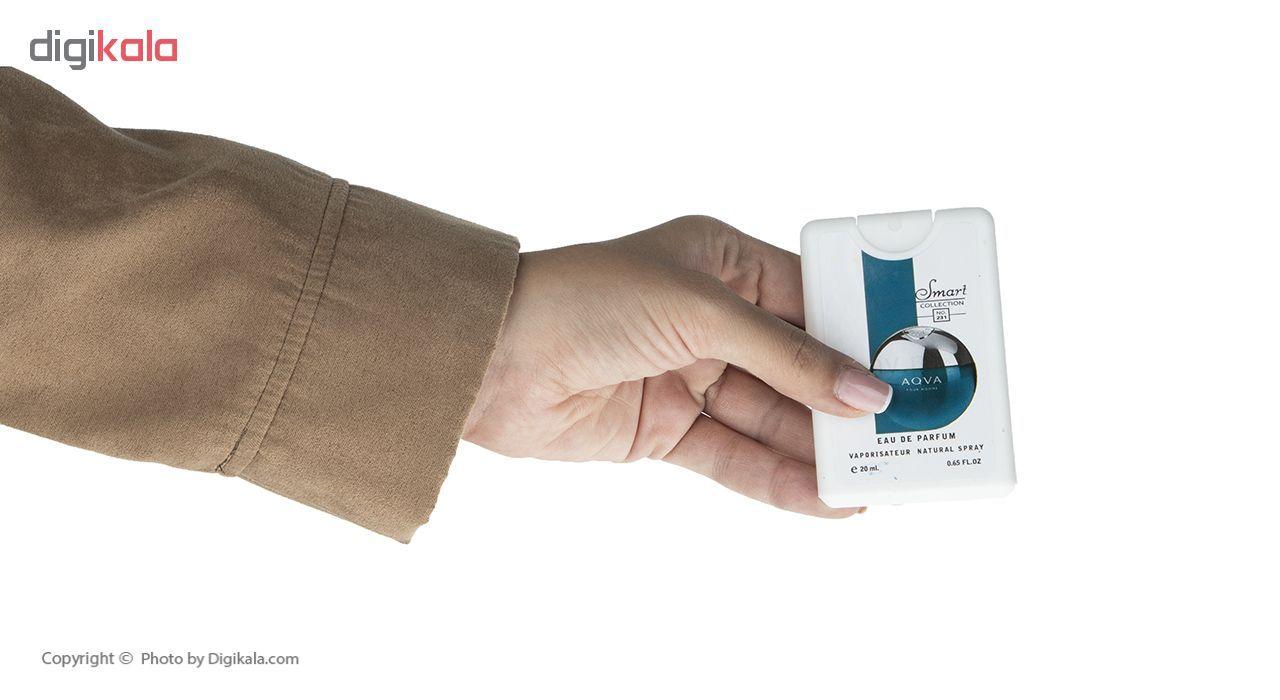 عطر جیبی مردانه اسمارت کالکشن مدل Aqua Pour Homme حجم 20 میلی لیتر main 1 3