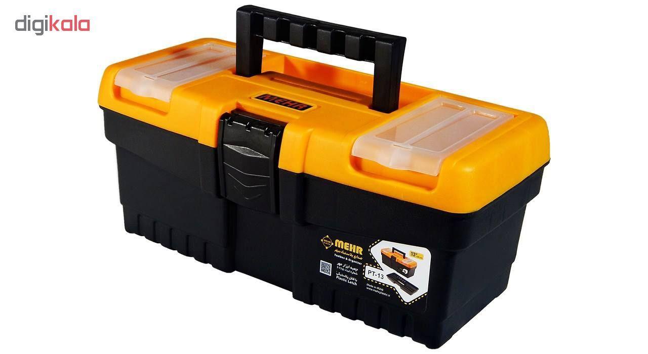 جعبه ابزار مهر مدل Me13i كد 030080001 main 1 1