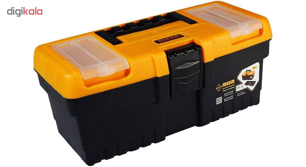 جعبه ابزار مهر مدل Me13i كد 030080001 main 1 5
