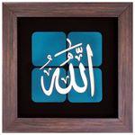 تابلو معرق لفظ جلاله الله مدل  6022