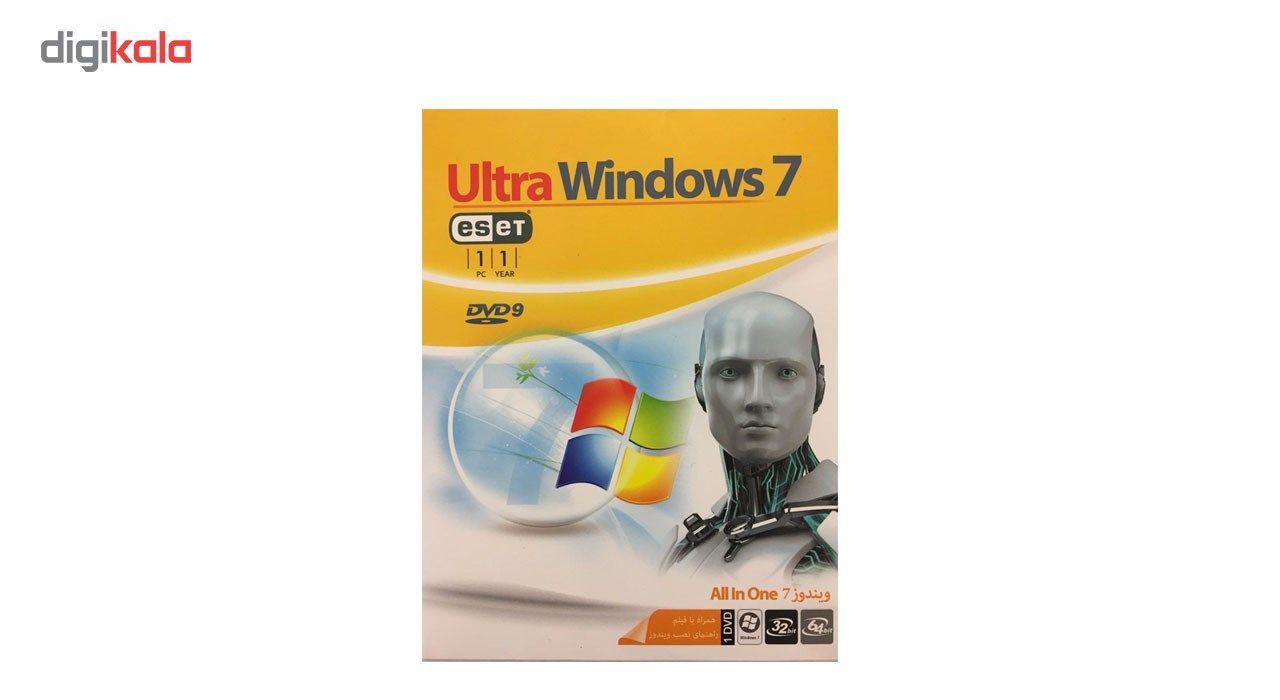 نرم افزار ultra windows 7 نشررایان حساب ماهان
