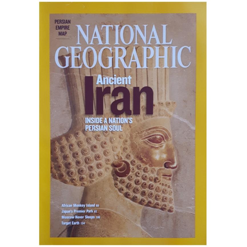 مجله نشنال جئوگرافيك آگوست 2008