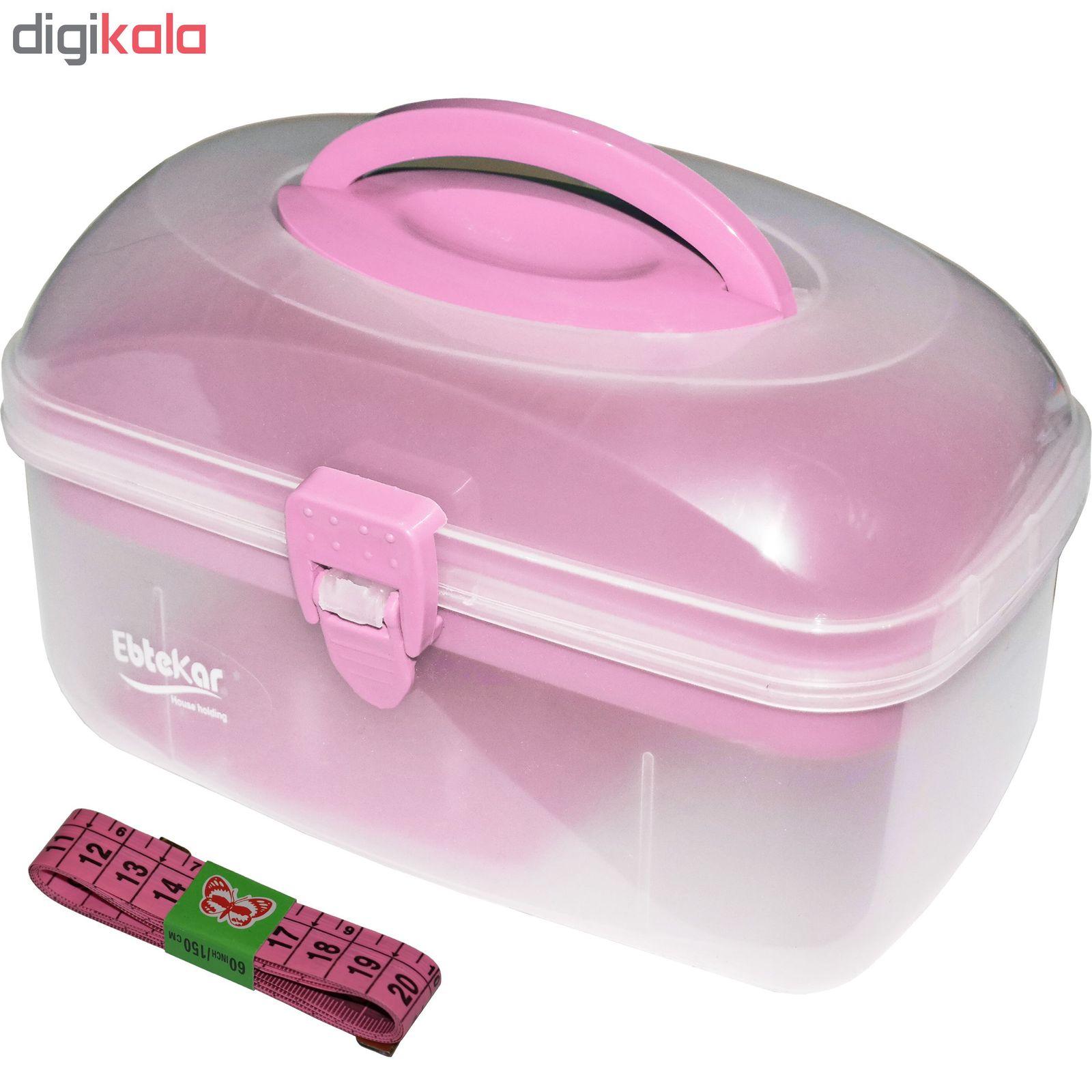 جعبه لوازم خیاطی ابتکار مدل Pink به همراه متر خیاطی main 1 1