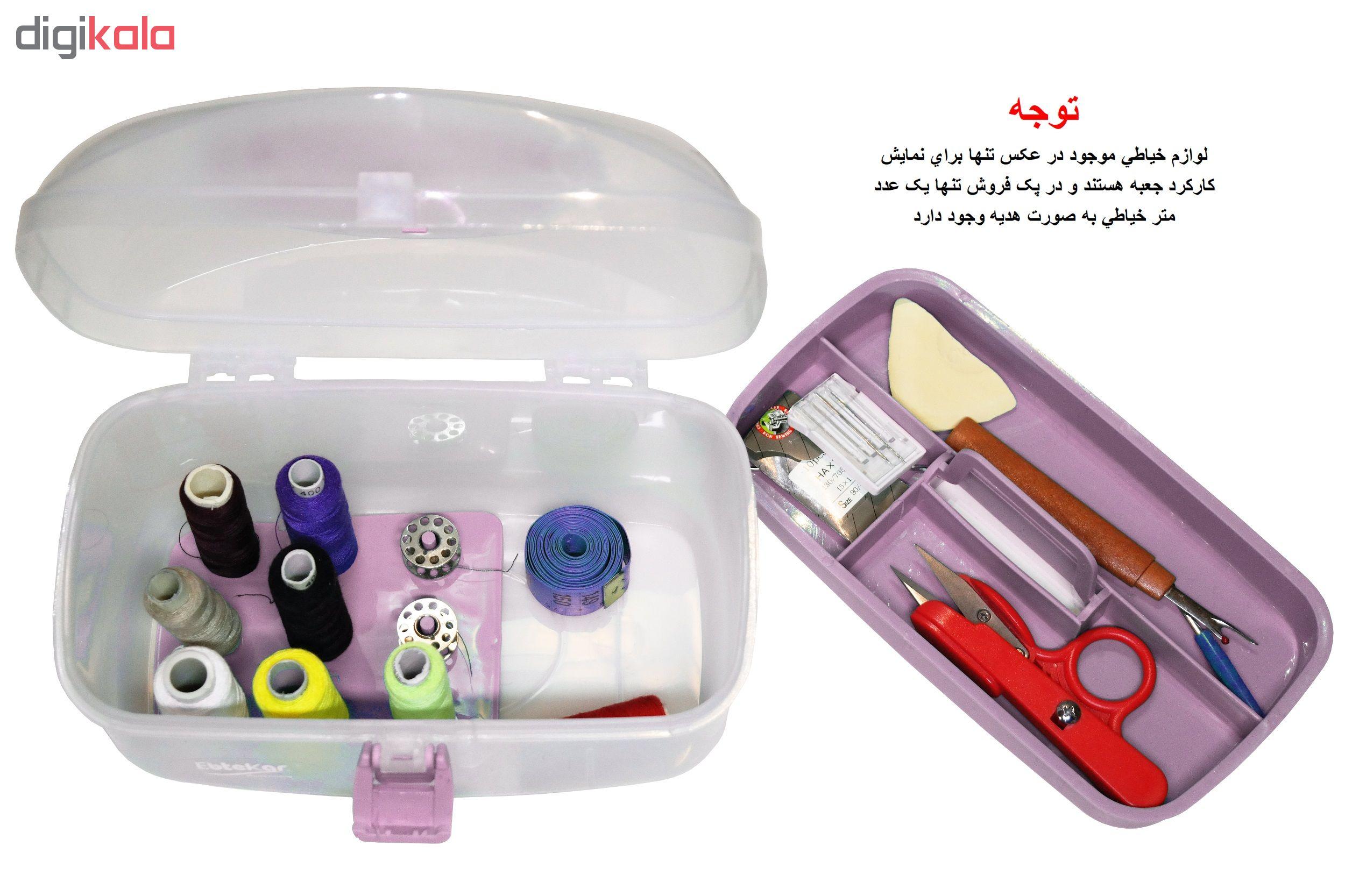 جعبه لوازم خیاطی ابتکار مدل Pink به همراه متر خیاطی main 1 5