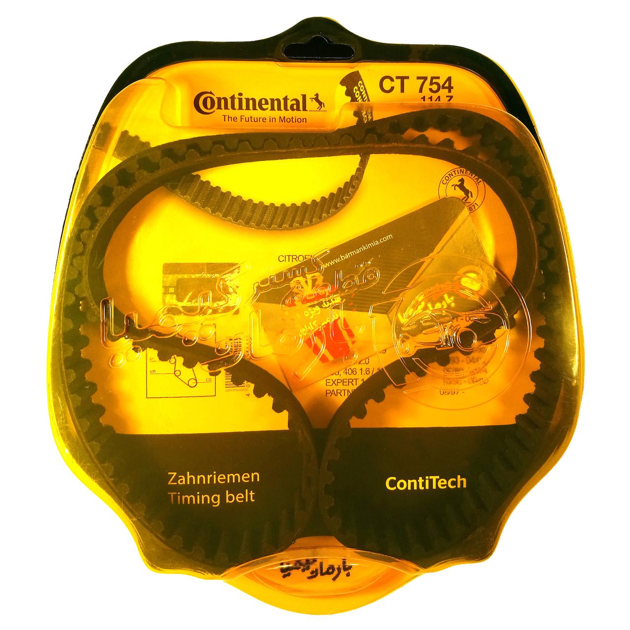 تسمه تایم کنتیننتال مدل CT754 مناسب برای پژو 405/پارس/سمند