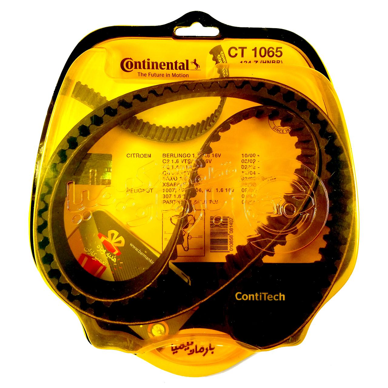 تسمه تایم کنتیننتال مدل CT1065 مناسب برای پژو 206