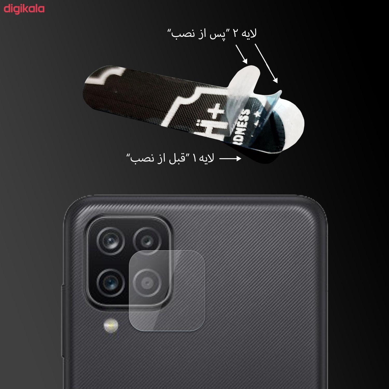 محافظ لنز دوربین مولتی نانو مدل Ultra مناسب برای گوشی موبایل سامسونگ Galaxy A12 main 1 3