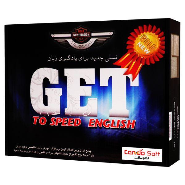 نرم افزار آموزش زبان انگلیسی Get English Gold کندوسافت