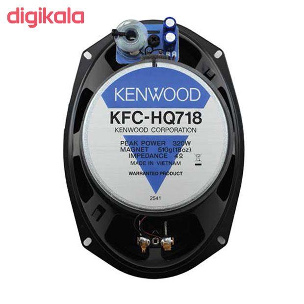 اسپیکر خودرو کنوود مدل KFC-HQ718 بسته دو عددی main 1 1