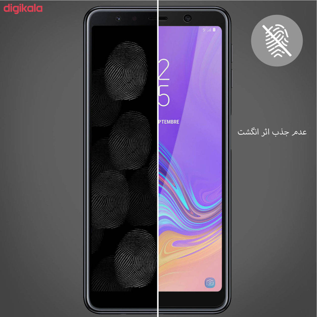 محافظ صفحه نمایش ریبایل مدل RSP مناسب برای گوشی موبایل سامسونگ Galaxy A7 2018 main 1 2