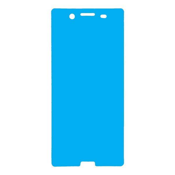 محافظ صفحه نمایش مدل نانو گلس مناسب برای گوشی موبایل سونی Xperia XZ PREMIUM