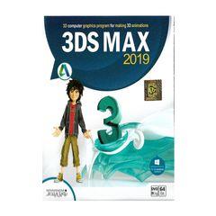 نرم افزار 3DS MAX 2019 نشر نوین پندار