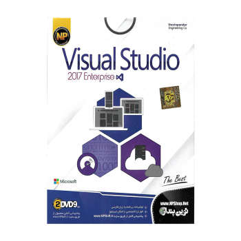 نرم افزار VISUAL STUDIO 2017 Enterprise نشر نوین پندار