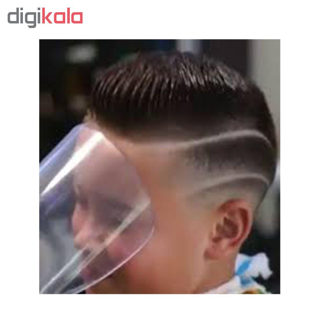نقاب تافت مدل barber main 1 3