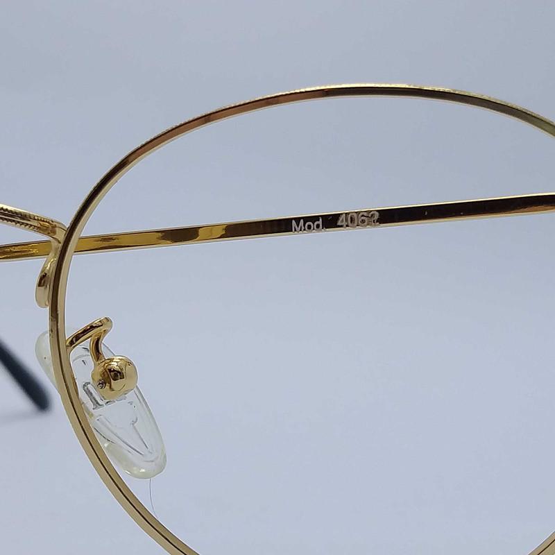 فریم عینک طبی بچگانه مارکولین مدل 4062