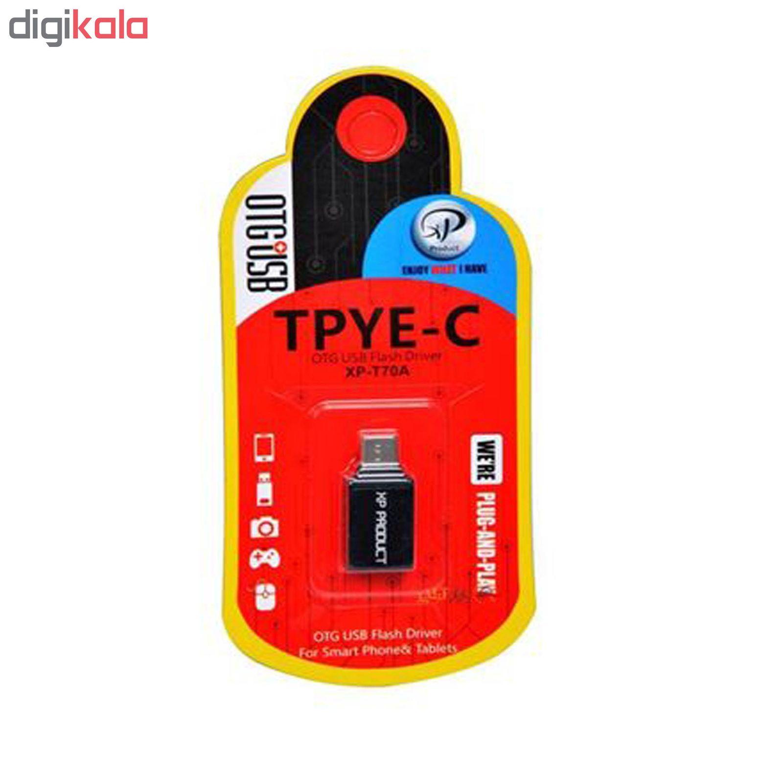 مبدل OTG USB به USB-C ایکس پی-پروداکت مدل T70a main 1 1
