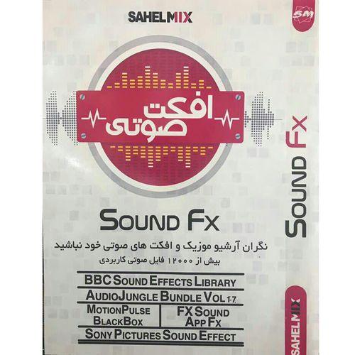 مجموعه افکت های صوتی sound FX نشر ساحل