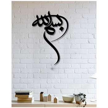 استیکر چوبی دکوگراف بسم الله کد 04