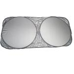 آفتابگیر شیشه جلو خودرو مدل عینکی به همراه کاور نگهدارنده thumb