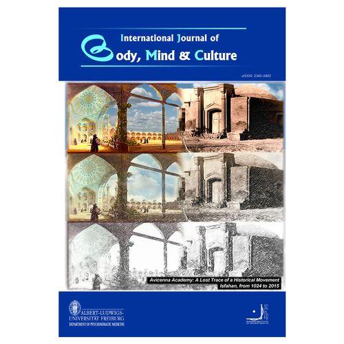 فصلنامه ijbmc پاییز جلد2 شمارۀ 1 2015